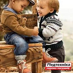 Детская ортопедическая обувь при плоскостопии