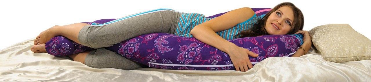 Подушки для беременных купить в Украине