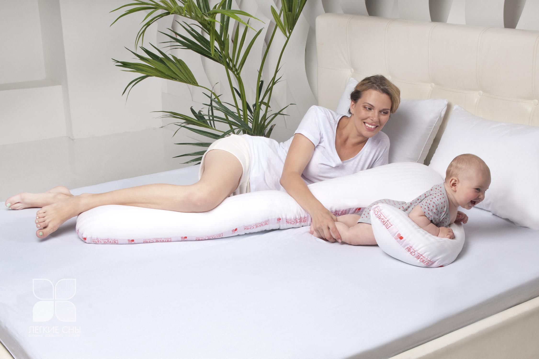 Купить подушки для беременных в Киеве, в Днепре, в Харькове