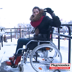Инвалидные коляски купить в интернет магазине