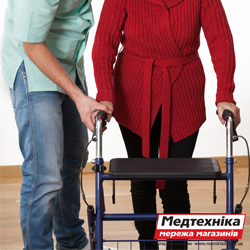 Ходунки для инвалидов с сиденьем