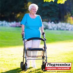 Ходунки для инвалидов с колесами