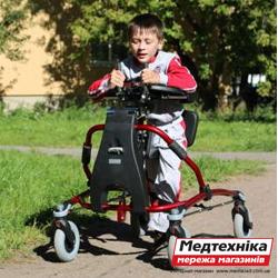 Инвалидные ходунки для детей