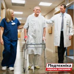 Ходунки для инвалидов в Кривом Роге