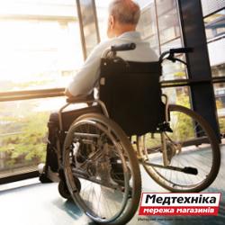 Инвалидные коляски в Днепродзержинске