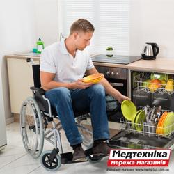 Инвалидные коляски в Кременчуге