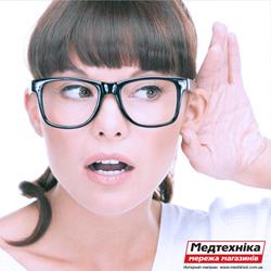 Цифровые слуховые аппараты medsklad.com.ua