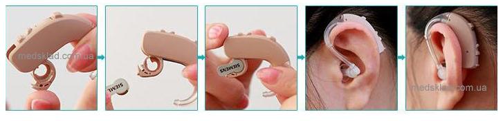 Настройка цифрового слухового аппарата