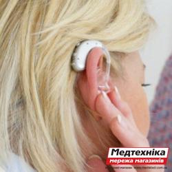 Слуховые аппараты в Днепропетровске
