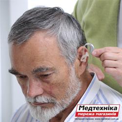 Слуховые аппараты в Киеве