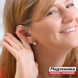 Слуховые аппараты в Кременчуге