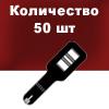 купить тест полоски Bionime Rightest GS 300